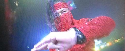 ninjamura.jpg