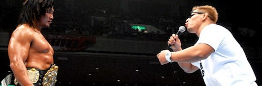 NJPW11.11.jpg